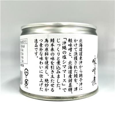無添加 サバ味噌煮 190g