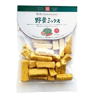 ナチュラルクッキー(野菜ミックス)80g