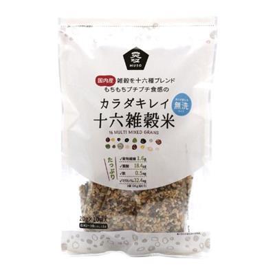 国内産 カラダキレイ 十六雑穀米 20g×10袋