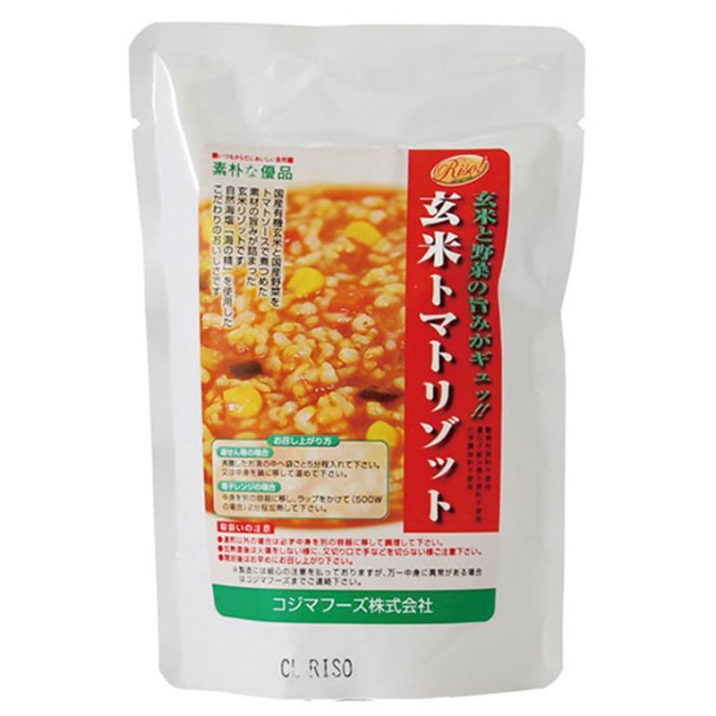 玄米 トマトリゾット 200g