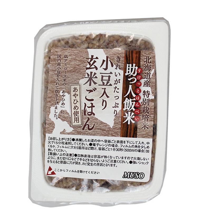 <助っ人飯米>小豆入り玄米ごはん 160g