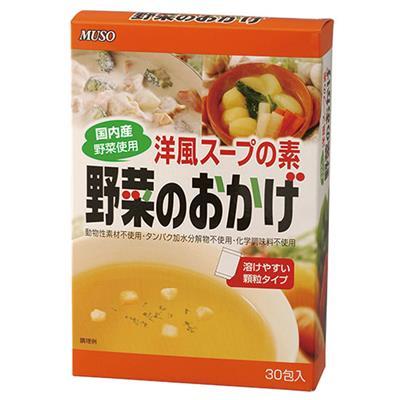《お徳用》野菜のおかげ 国産野菜 5g×30袋