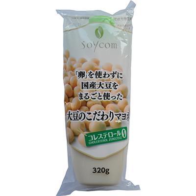 <ソイコム>大豆のこだわりマヨネーズ 320g
