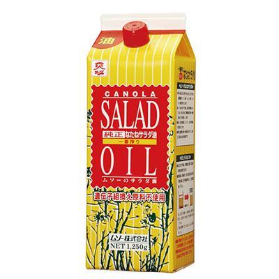 純正 なたねサラダ油 1250g