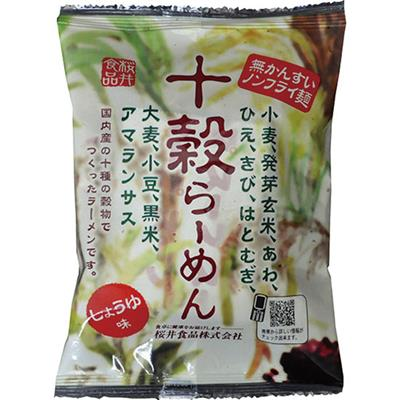 <桜井>十穀らーめん(しょうゆ味)90g