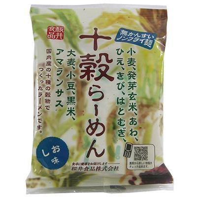 <桜井>十穀らーめん(しお味)87g