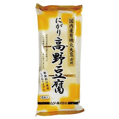 有機大豆使用 にがり高野豆腐 6枚