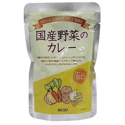国産野菜のカレー(甘口)200g