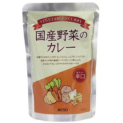 国産野菜のカレー(辛口)200g