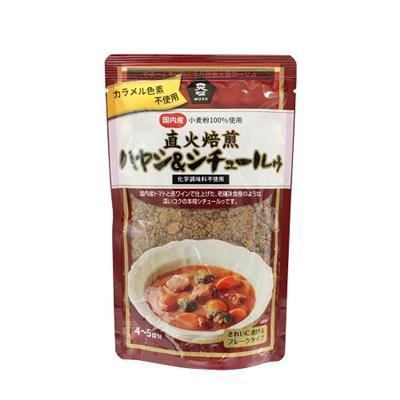 <直火焙煎>ハヤシ&シチュールゥ 120g