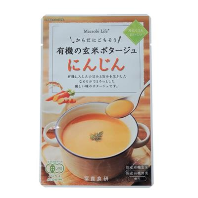 有機の玄米ポタージュ・にんじん 135g