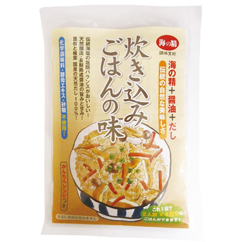 <海の精>炊き込みごはんの味 20g×4袋