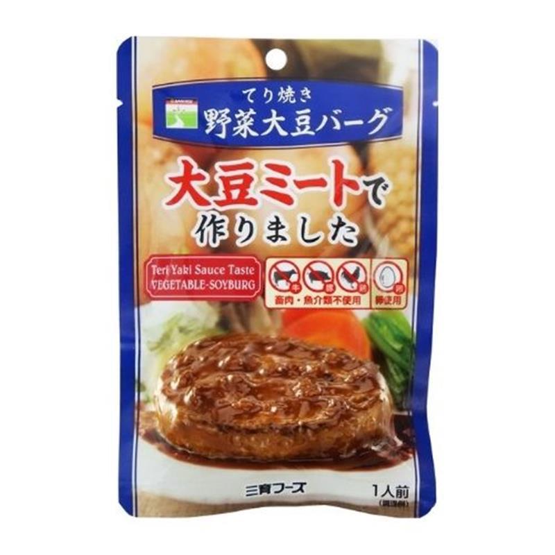 <三育>てり焼き 野菜大豆バーグ 100g