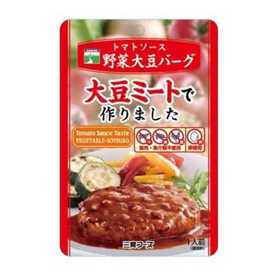 <三育>トマトソース 野菜大豆バーグ 100g