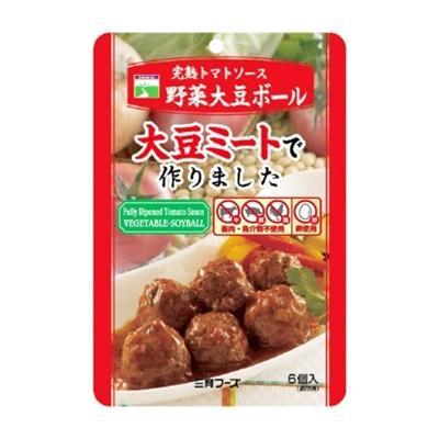 <三育>完熟トマトソース 野菜大豆ボール 100g