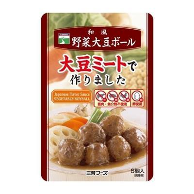 <三育>和風 野菜大豆ボール 100g