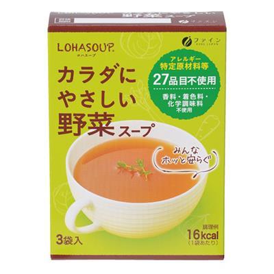 <カラダにやさしい>野菜スープ 5.5g×3袋