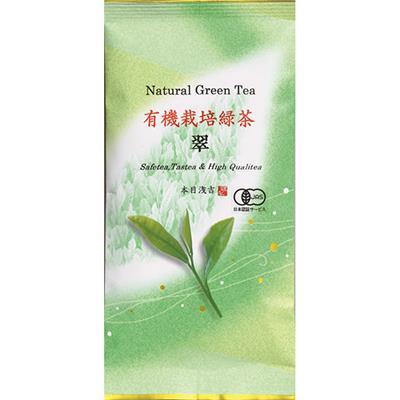有機緑茶 翠 100g