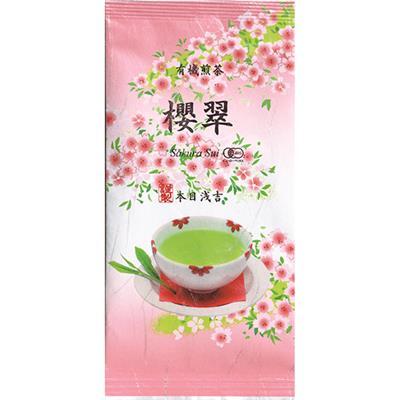 有機煎茶 櫻翠 50g
