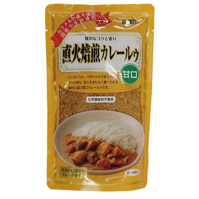 <直火焙煎>カレールゥ(甘口)170g
