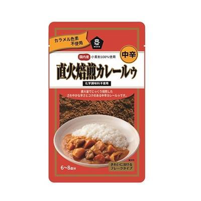 <直火焙煎>カレールゥ(中辛)170g