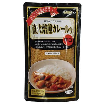 <直火焙煎>カレールゥ(辛口)170g
