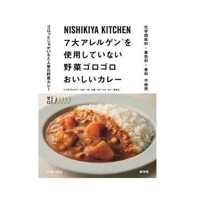 <NK>野菜ゴロゴロカレー 180g