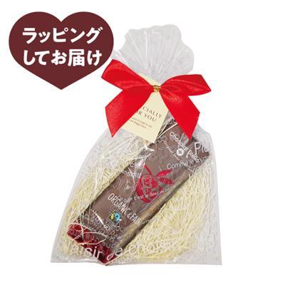 バレンタイン オーガニック ダークザクロチョコレート