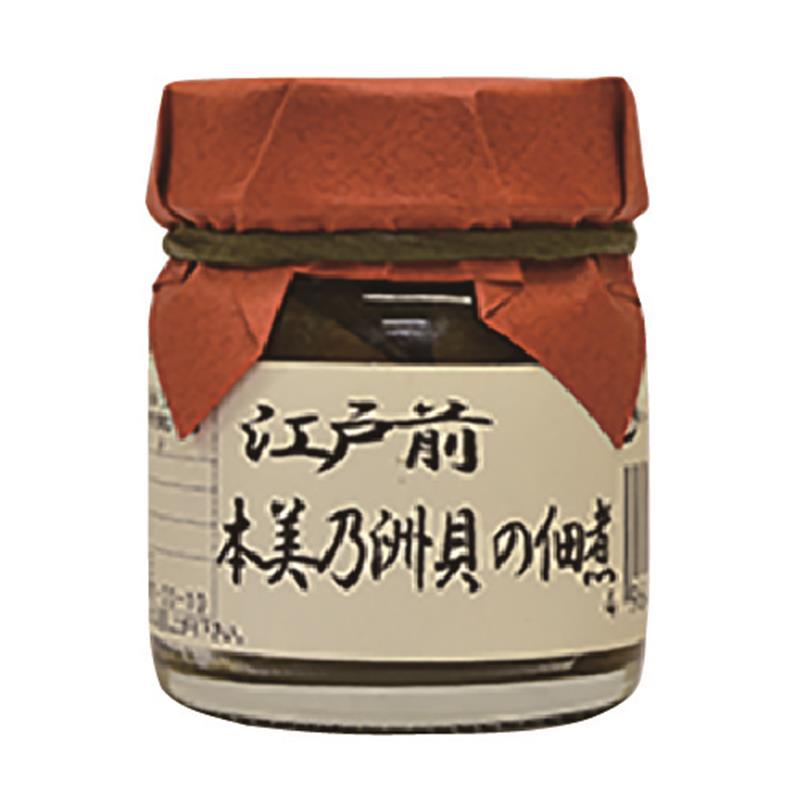 江戸前 本美乃州貝の佃煮  30g