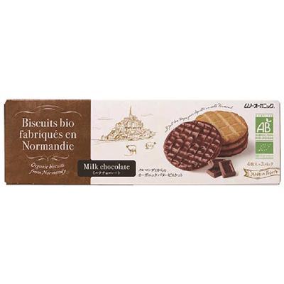 オーガニックバタービスケット<ミルクチョコレート>4枚×3袋