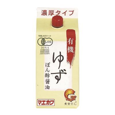 <マエカワ>有機ゆずぽん酢醤油 200mL