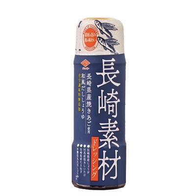 <チョーコー>長崎素材ドレッシング 長崎県産焼きあご使用和風だししょうゆ