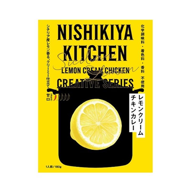 <NK>レモンクリームチキンカレー 180g