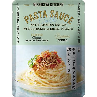 <NK>冷製チキンとドライトマトの塩レモンソース 160g