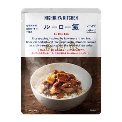 <にしきや>豚バラと3種きのこの台湾風かけごはん 130g