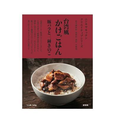 <NK>台湾風かけごはん豚バラと三種きのこ 130g