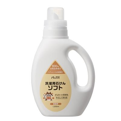 <ナチュロン> 洗濯用石けんソフト本体 1.2L