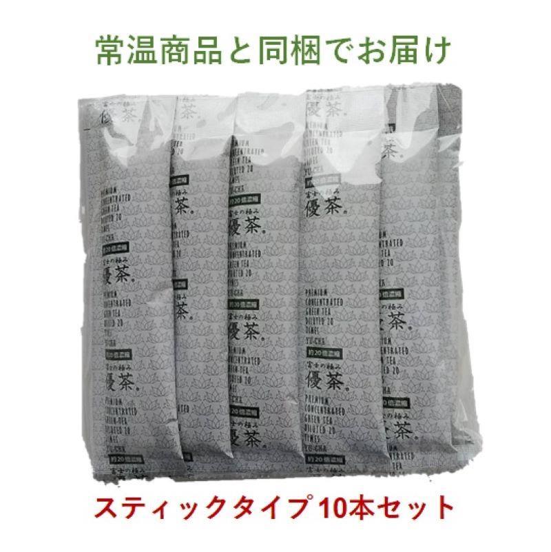 (単品)富士の極み優茶 25mL×10本セット