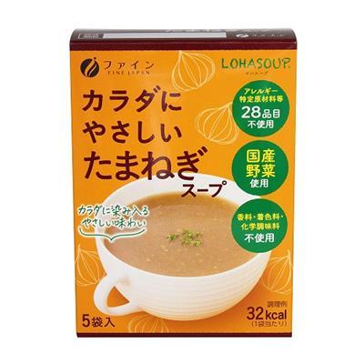 カラダにやさしいたまねぎスープ  50g(10g×5袋)