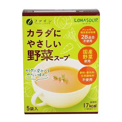 カラダにやさしい野菜スープ 27.5g(5.5g×5袋)