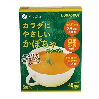 カラダにやさしいかぼちゃポタージュ 70g(14g×5袋)