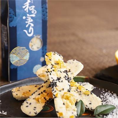 土佐柚子の和ショコラ 「和の実り」潮胡麻バニラ 4本