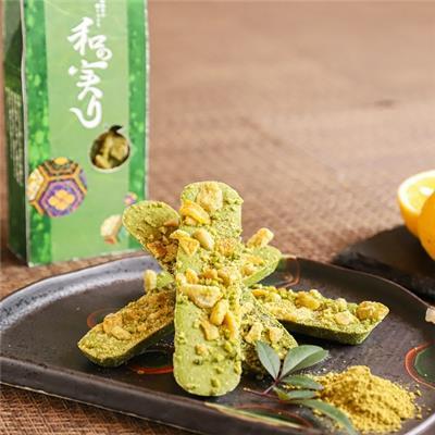 土佐柚子の和ショコラ 「和の実り」沢渡煎茶 4本
