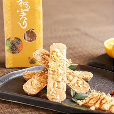 土佐柚子の和ショコラ 「和の実り」黒蜜黄な粉 4本