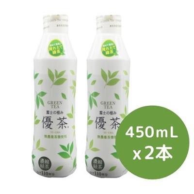 富士の極み優茶 450mL×2本セット