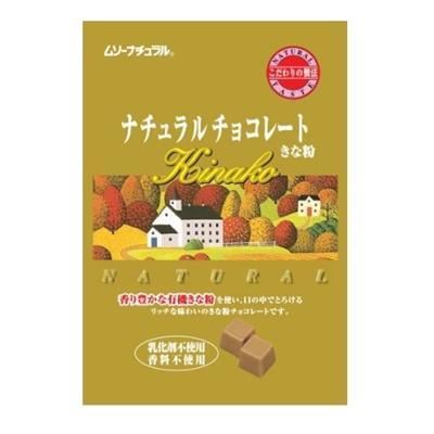 ナチュラルチョコレート(きなこ)60g