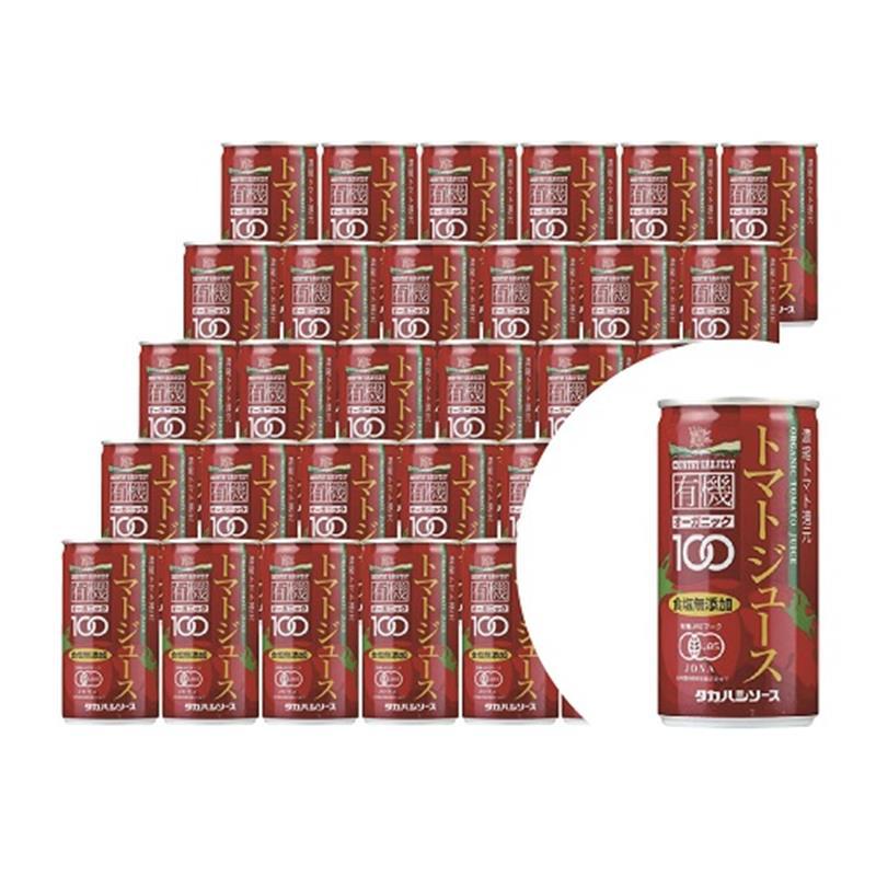 【ケース】有機 トマトジュース(食塩無添加)セット190g×30