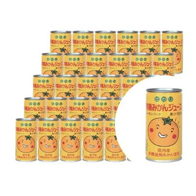 【ケース】有機みかんジュースセット 190g×30