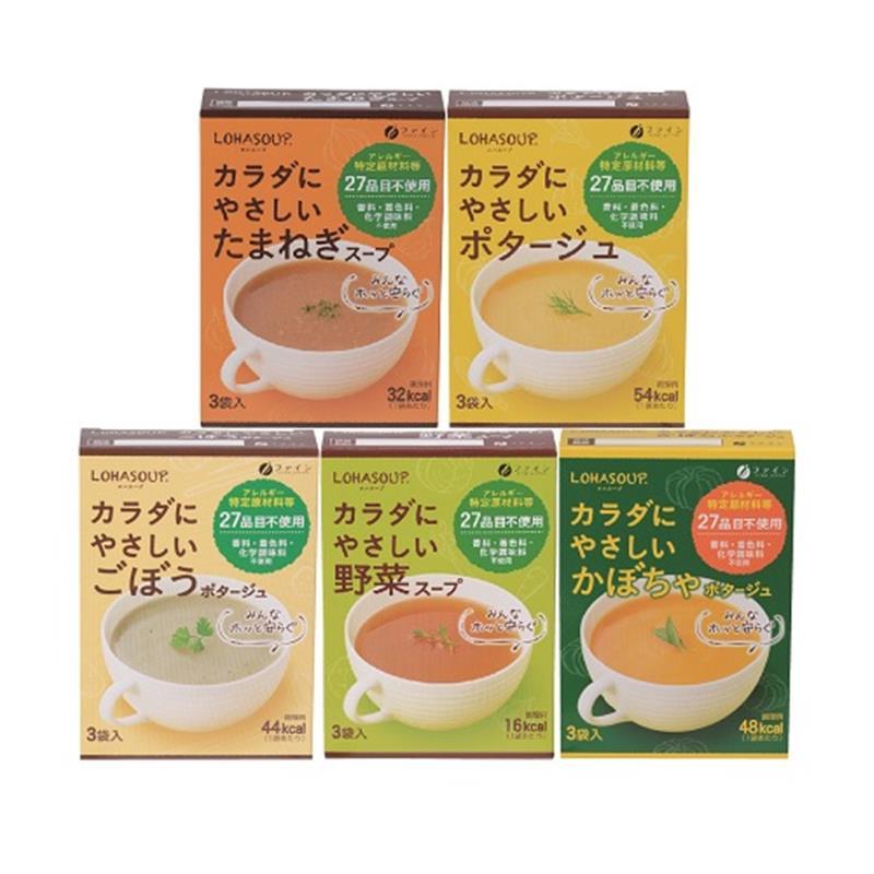 【セット】カラダにやさしい スープ セット 5種類×1箱(5袋)