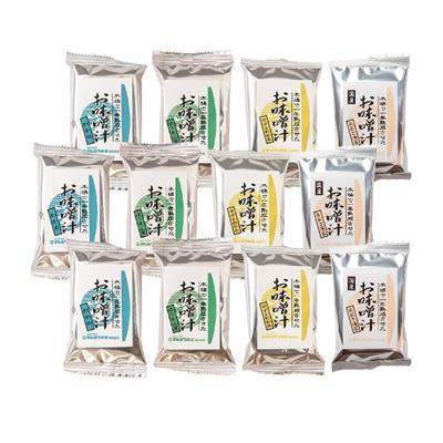 【セット】マルカワ インスタントみそ汁セット4種類×各3個